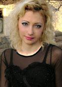 Ua-marriage.com - Bride girl